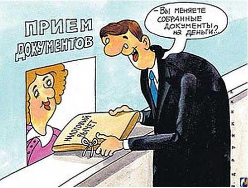 Работа для иностранного пенсионера